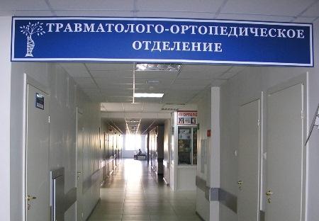 2 апреля 2014 года в операционном отделении гауз городская клиническая больница 7 г казани состоялся